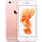 Зарядка для Apple iPhone 6s / 6s plus